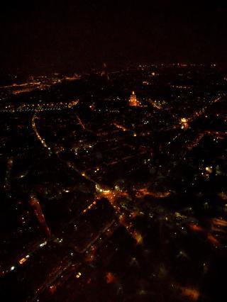 http://une-rose-sur-la-lune.cowblog.fr/images/Paris.jpg